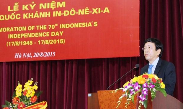 印尼国庆70周年纪念仪式在河内举行 hinh anh 1