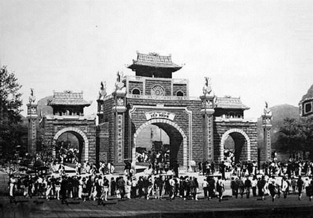 富寿省雄王庙历史遗迹区祭祀中心大门落成 hinh anh 1