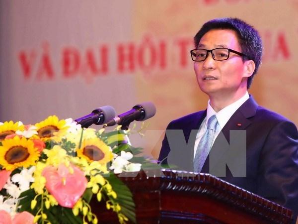 越南文化部门传统日70周年纪念庆典在河内举行 hinh anh 1