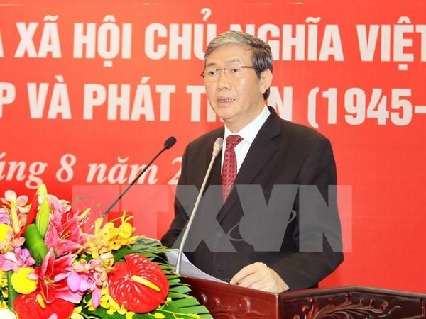 丁世兄同志:越南70年来所取得的所有成就起源于八月革命胜利的最初基础 hinh anh 1