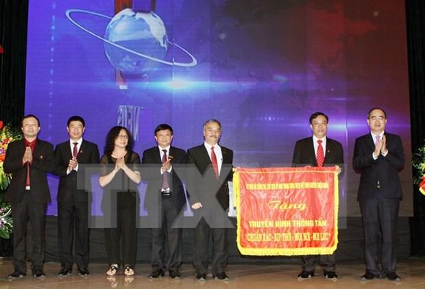 越南祖国阵线主席阮善仁:通讯社应确保信息的准确性和及时性 hinh anh 1