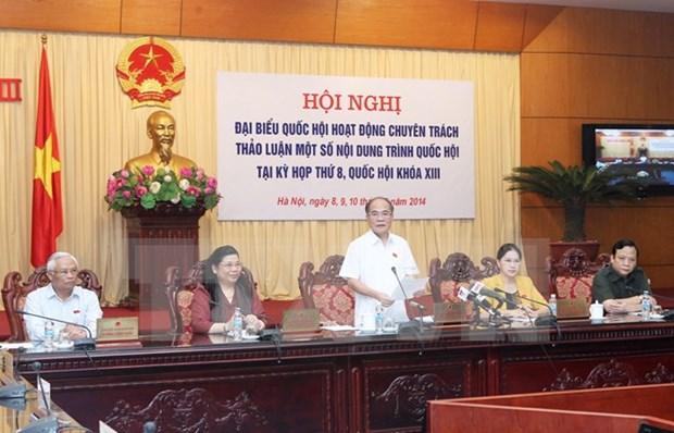 越南专职国会代表会议在河内召开 hinh anh 1