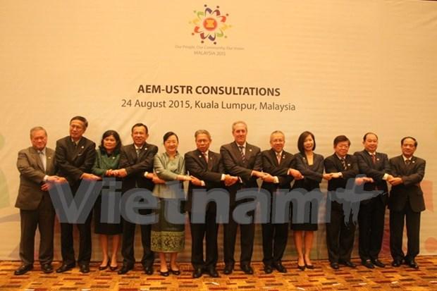 东盟与美国促进贸易与投资合作 hinh anh 1