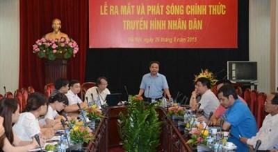 越南人民电视频道将于9月1日正式亮相 hinh anh 1