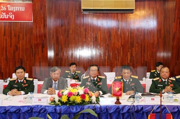 越南人民军高级代表团对老挝进行正式访问 hinh anh 1