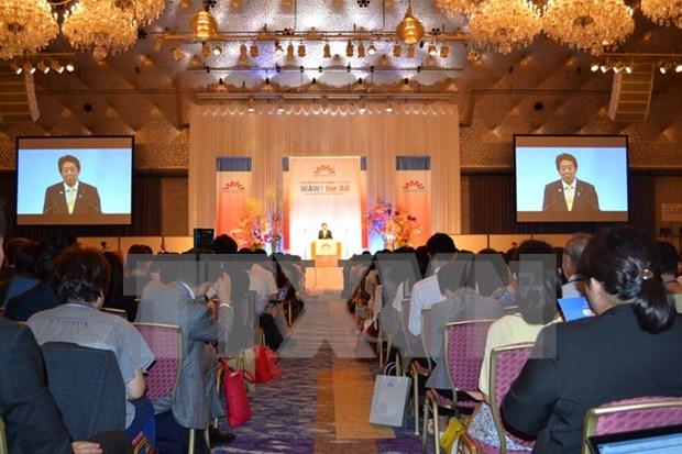 越南国会副主席阮氏金银出席在日本举行的世界妇女大会论坛 hinh anh 1