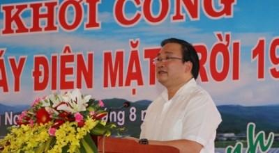 越南首家太阳能发电站在广义省兴建 hinh anh 1