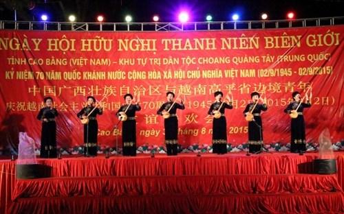越南高平省与中国广西加强民间交流与合作 hinh anh 1