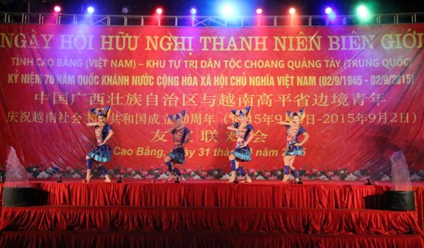 越南高平省与中国广西加强民间交流与合作 hinh anh 2