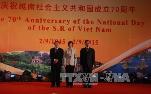越南驻各国大使馆和团体组织庆祝国庆70周年纪念活动 hinh anh 1