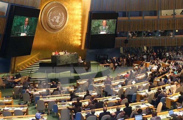 越南国会主席阮生雄出席第四次世界议长大会并发表演讲 hinh anh 1