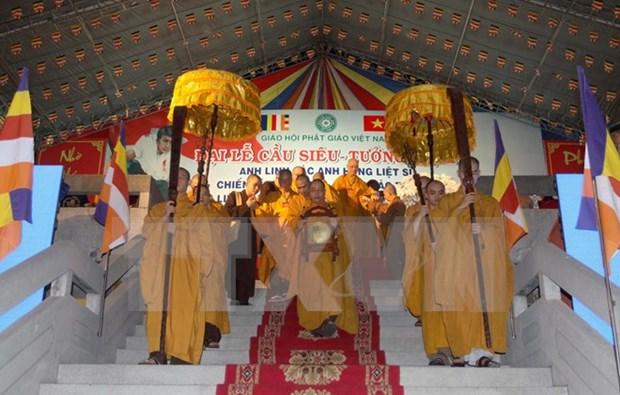 越南与老挝两国佛教协会加强合作 hinh anh 1