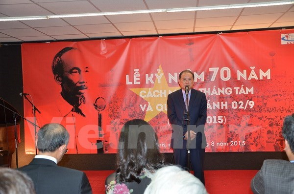 越南驻各国大使馆和团体组织庆祝国庆70周年纪念活动 hinh anh 2