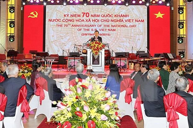 世界各国领导人纷纷向越南领导人致国庆贺电 hinh anh 1