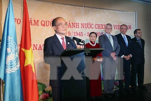 越南在美国纽约举行国庆招待会 hinh anh 1