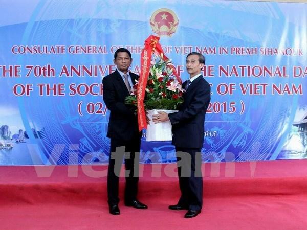 越南驻各国大使馆隆重举行九•二国庆70周年庆祝典礼 hinh anh 1