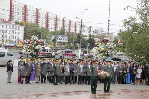 越南各驻外大使馆举行纪念活动庆祝国庆70周年 hinh anh 1