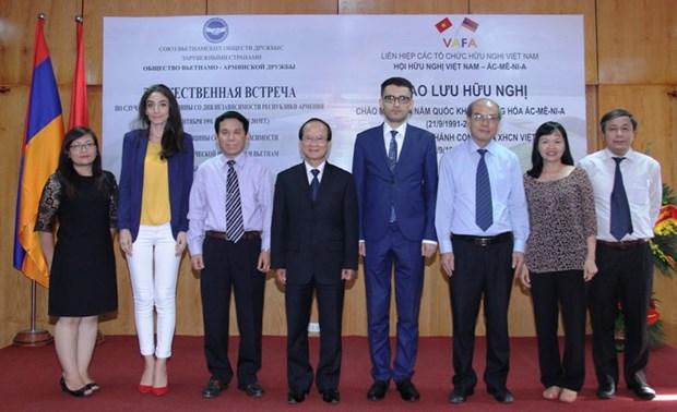 越南国庆70周年和亚美尼亚国庆24周年纪念活动在河内举行 hinh anh 1