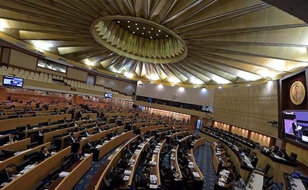 泰国新宪法草案被国家改革委员会否决 hinh anh 1