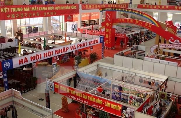 第15届越中(老街)国际贸易交易会将于11月举行 hinh anh 1