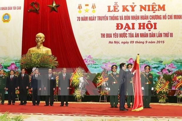 越南最高人民法院成立70周年纪念典礼在河内举行 hinh anh 1