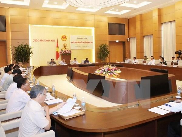 越南国会司法委员会第21次全体会议在河内召开 hinh anh 1