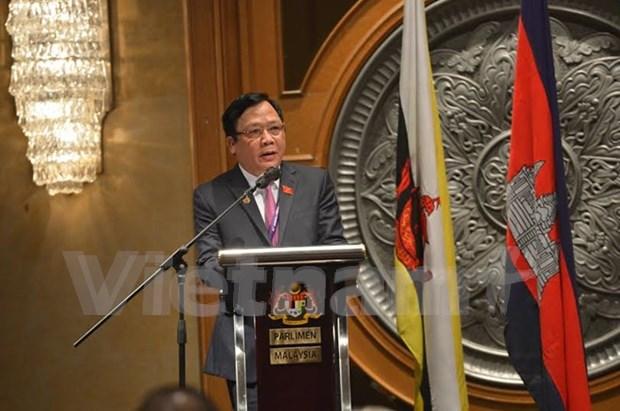 越南呼吁AIPA加大对建设东盟共同体的协助力度 hinh anh 1
