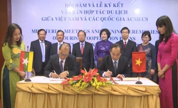 越老柬缅四国加强合作促进旅游业发展 hinh anh 1