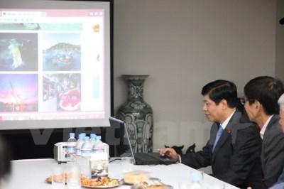 越南驻日本大使馆日文版官网正式开通 hinh anh 1