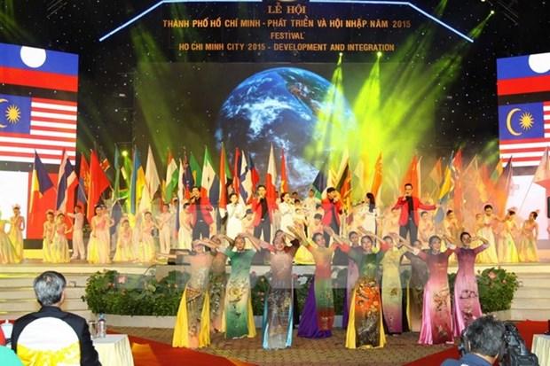 2015年胡志明市发展与融入节9月10日开幕 hinh anh 1