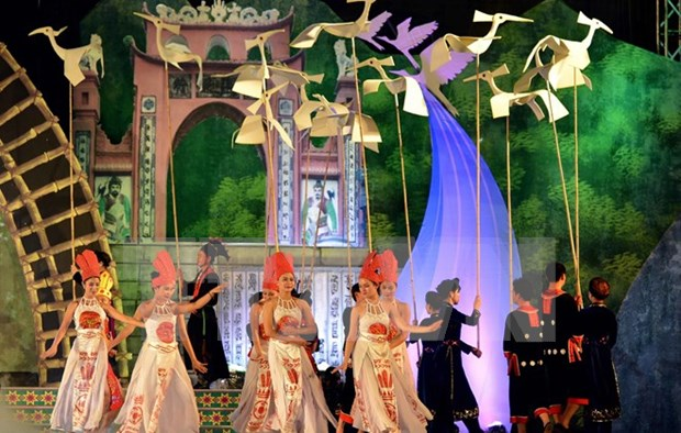 2015年第九届越南东北地区各民族文化体育与旅游节正式开幕 hinh anh 1