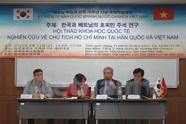 有关胡志明主席的国际学术研讨会在韩国举行 hinh anh 1
