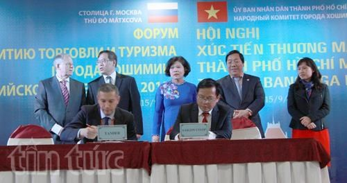 越南胡志明市促进对俄罗斯的贸易活动 hinh anh 1