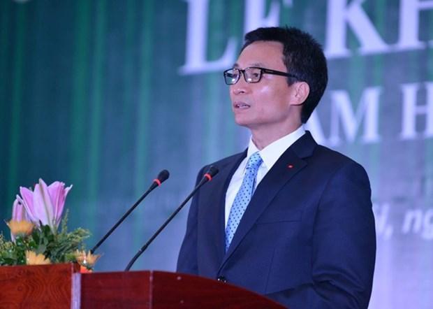 武德儋副总理出席科学社会与人文大学新学年开学典礼 hinh anh 1