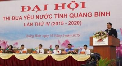 越南全国各省纷纷举行爱国竞赛大会 hinh anh 1