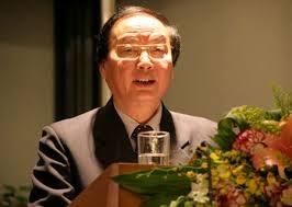 越共中央组织部部长苏辉瑞会见日本前首相鸠山由纪夫 hinh anh 1