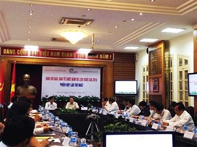 2016年越南国家旅游年在坚江省举行 hinh anh 1