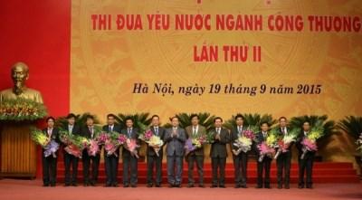 越南各部委和地方举行爱国竞赛大会 hinh anh 1