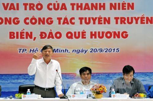 充分发挥越南年轻一代在维护海洋主权宣传工作中的作用 hinh anh 2