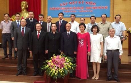 越中友好协会河内市分会举行成立20周年纪念仪式 hinh anh 1
