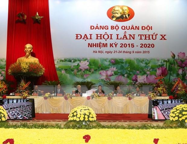越南共产党军队第十次代表大会隆重开幕 hinh anh 1