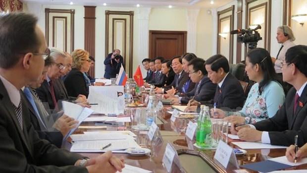 越南国会副主席丛氏放对俄罗斯进行正式访问 hinh anh 1