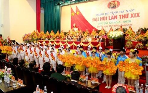 越南政府副总理阮春福出席越共河南省第19次代表大会 hinh anh 1