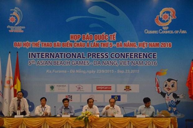 第五届亚洲沙滩运动会将于2016年在越南岘港市举办 hinh anh 1