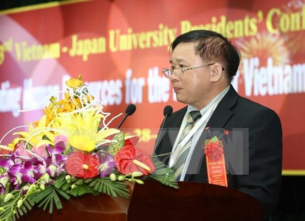 越南与日本举行第三次大学校长会议 hinh anh 1