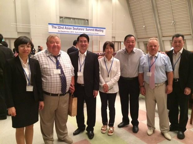 越南代表出席在东京举行的第32届亚洲海员高峰会议 hinh anh 1