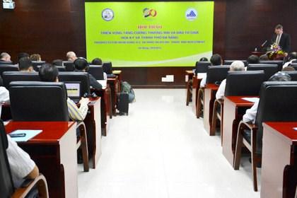 越南岘港市同美国加强贸易投资合作 hinh anh 1