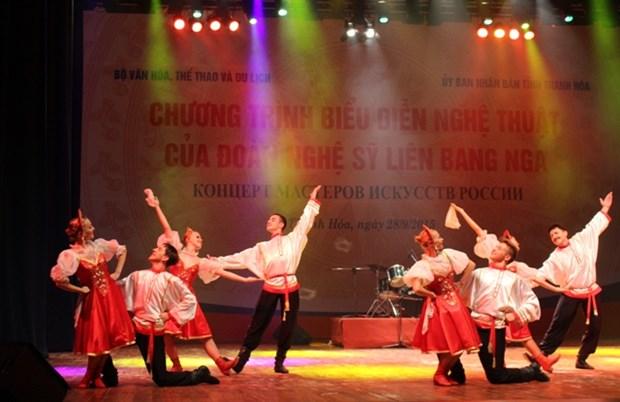 2015年越南国家旅游年:俄罗斯艺术团在清化省演出 hinh anh 1