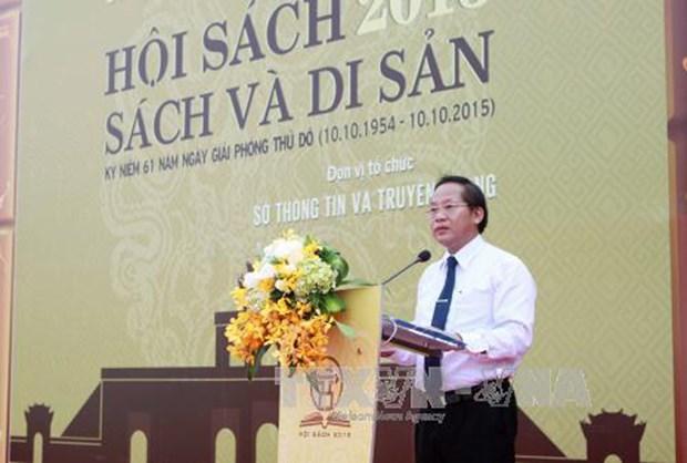 """题为""""书籍与遗产""""的2015年河内图书节正式开幕 hinh anh 1"""
