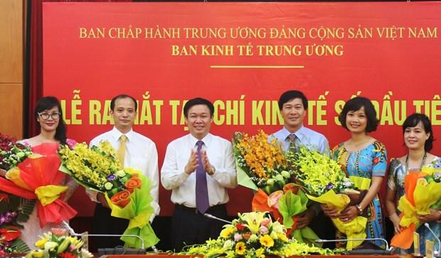 越共中央经济部《经济杂志》正式创刊发行 hinh anh 1